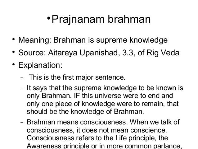 BHARAT DARSHAN - ILLUMINATION OF INTELLECT - GAYATRI MAHA MANTRA. AITAREYA UPANISHAD MAHAVAKYA OR UPANISHADIC STATEMENT ABOUT SOURCE OF KNOWLEDGE.