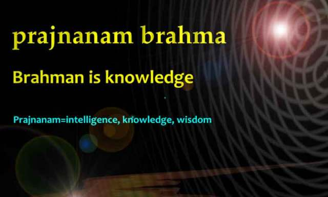 BHARAT DARSHAN - ILLUMINATION OF INTELLECT - GAYATRI MAHA MANTRA. AITAREYA UPANISHAD. SOURCE OF SUPREME KNOWLEDGE. PRAJNANAM.