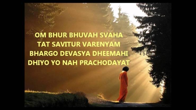 bharat darshan gayatri source of intelligence