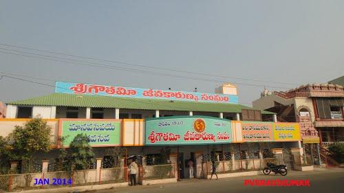 Image result for gowthami jeevakarunya sangam, rajahmundry